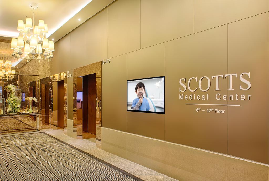 SMC Ground Floor Lobby